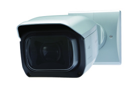 Features Vandal-Proof Housing and Water-Resistance for Outdoor Installations: True 4K Camera from Panasonic