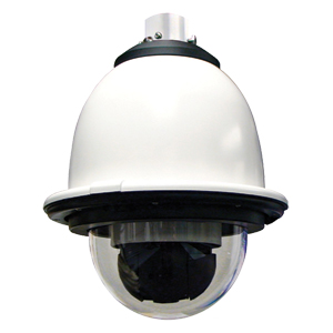 Siqura security camera