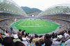 stadium_enews