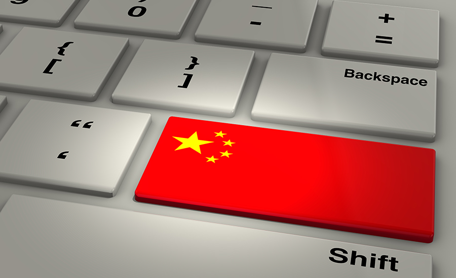 China Creates Secure Communications Network