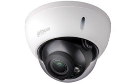 Ultra 4K HDCVI camera series from Dahua - Security Magazine